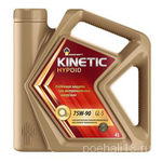 Rosneft Kinetic Hypoid 75W-90 GL-4 4л